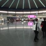 Ordos Airport
