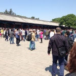 Forbidden City Ticket Queues