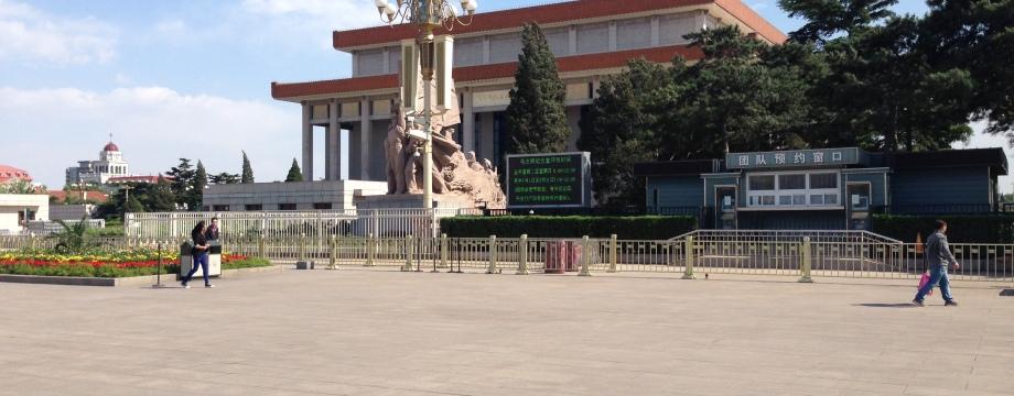 Wandering Tiananmen Square
