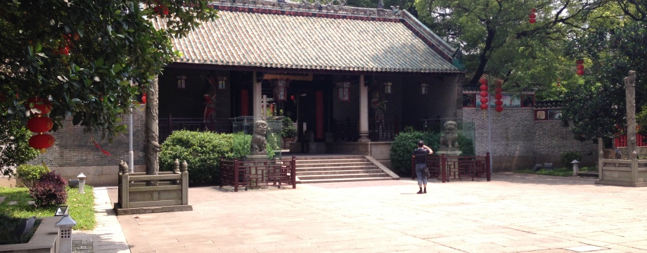Main Entrance to NanHai