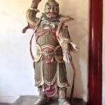 Seigneur Shunying