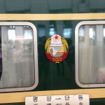 North Korean Train