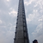 The Tower of the Juche Idea