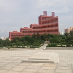 Symmetrical building number 1