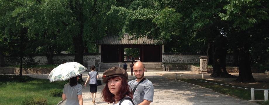 Koryo Museum Entrance