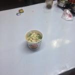 Some kind of tofu soup