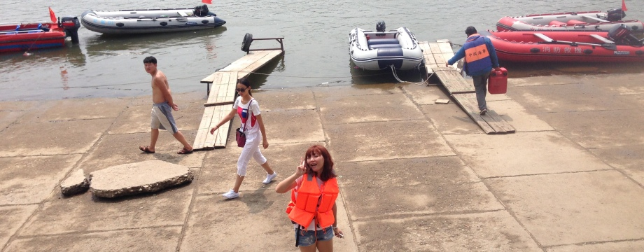 Linjiang: A Boat Ride Along the Border