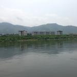 DPRK village