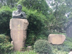 Statue of Shen JunRu