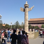 Outside the Forbidden City