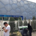 Outside the Water Cube