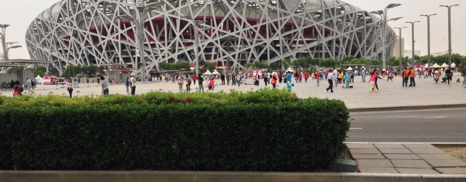 Bird's Nest: Visiting the Beijing National Stadium