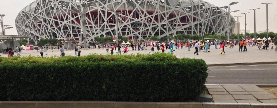 Bird's Nest: Visiting the Beijing National Stadium