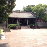 Main Entrance to NanHai