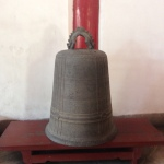 Ming Dynasty Iron Bell