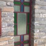 Manchurian window