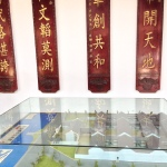 Model of Huangpu Academy