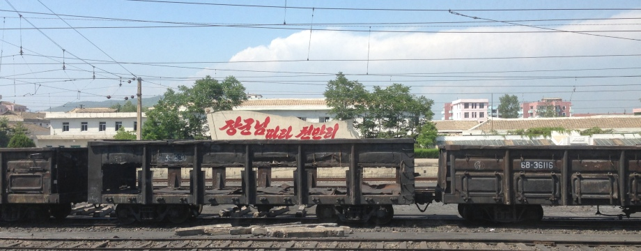Train to the DPRK